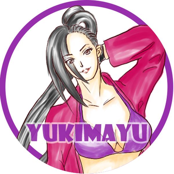 yukimayu
